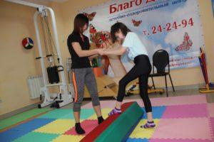 Гурина Вика и Филин Дима первыми встали на курс реабилитации