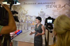 """Пресс-конференция о проекте """"Большая маленькая Пенза"""" @ офис ПРОО """"Благо Дарю"""""""